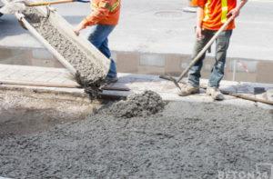 Твердніння бетону
