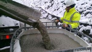 Різновиди протиморозних добавок в бетон